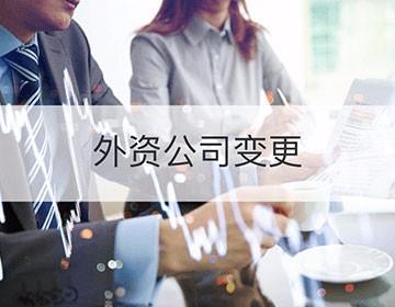 深圳商標注冊: